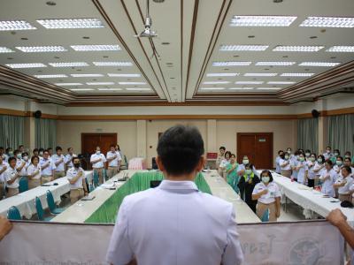 โรงพยาบาลสูงเม่น ประชุมประจำปีพนักงานราชการ/ลูกจ้างฯ
