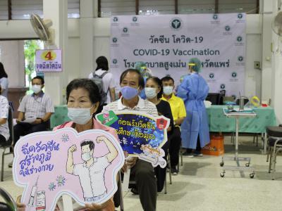 กลุ่มสูงวัย-กลุ่มเสี่ยง 7 โรคอำเภอสูงเม่น ได้ฉีดวัคซีนโควิดตามนั